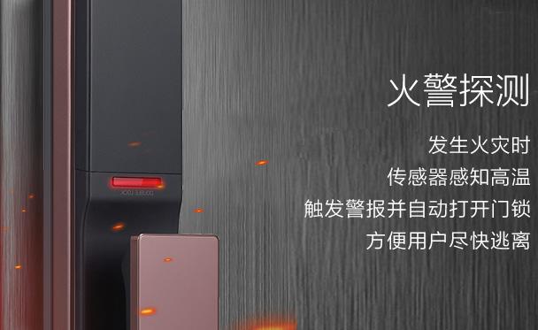 智能门锁的高温自动解锁功能是否有必要?